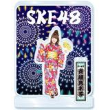 SKE48 2016年8月度個別グッズ「アクリルスタンド(浴衣Ver.)」 斉藤真木子