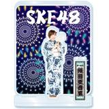 SKE48 2016年8月度個別グッズ「アクリルスタンド(浴衣Ver.)」 須田亜香里
