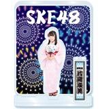 SKE48 2016年8月度個別グッズ「アクリルスタンド(浴衣Ver.)」 片岡成美