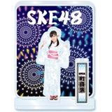 SKE48 2016年8月度個別グッズ「アクリルスタンド(浴衣Ver.)」 町音葉