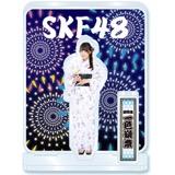 SKE48 2016年8月度個別グッズ「アクリルスタンド(浴衣Ver.)」 一色嶺奈