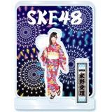 SKE48 2016年8月度個別グッズ「アクリルスタンド(浴衣Ver.)」 水野愛理