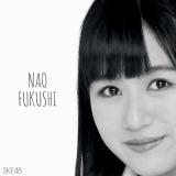 SKE48 個別アートキャンバス 福士奈央