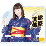 SKE48 2016年8月度個別グッズ「モバイルスタンド(浴衣Ver.)」 都築里佳