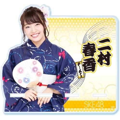 SKE48 2016年8月度個別グッズ「モバイルスタンド(浴衣Ver.)」 二村春香