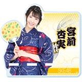 SKE48 2016年8月度個別グッズ「モバイルスタンド(浴衣Ver.)」 宮前杏実