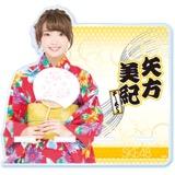 SKE48 2016年8月度個別グッズ「モバイルスタンド(浴衣Ver.)」 矢方美紀