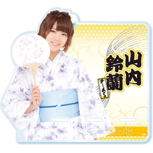 SKE48 2016年8月度個別グッズ「モバイルスタンド(浴衣Ver.)」 山内鈴蘭