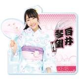 SKE48 2016年8月度個別グッズ「モバイルスタンド(浴衣Ver.)」 白井琴望
