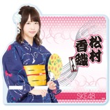SKE48 2016年8月度個別グッズ「モバイルスタンド(浴衣Ver.)」 松村香織