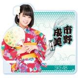 SKE48 2016年8月度個別グッズ「モバイルスタンド(浴衣Ver.)」 市野成美