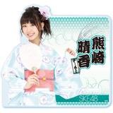 SKE48 2016年8月度個別グッズ「モバイルスタンド(浴衣Ver.)」 熊崎晴香