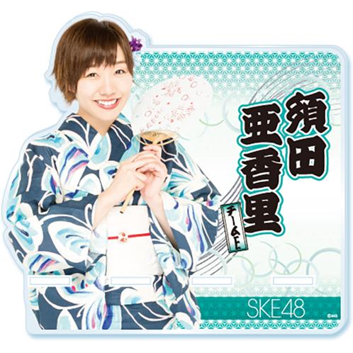 SKE48 2016年8月度個別グッズ「モバイルスタンド(浴衣Ver.)」 須田亜香里