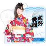 SKE48 2016年8月度個別グッズ「モバイルスタンド(浴衣Ver.)」 水野愛理