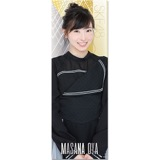 SKE48 2016年9月度選抜個別グッズ「メタリックロングポスター」 大矢真那