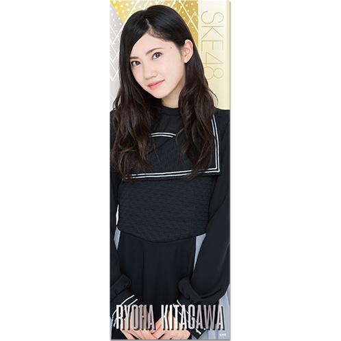 SKE48 2016年9月度選抜個別グッズ「メタリックロングポスター」 北川綾巴