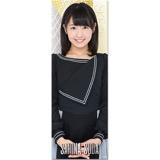 SKE48 2016年9月度選抜個別グッズ「メタリックロングポスター」 惣田紗莉渚