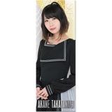 SKE48 2016年9月度選抜個別グッズ「メタリックロングポスター」 高柳明音