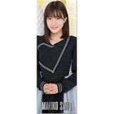 SKE48 2016年9月度選抜個別グッズ「メタリックロングポスター」 斉藤真木子