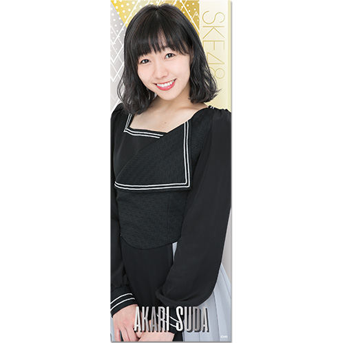 SKE48 2016年9月度選抜個別グッズ「メタリックロングポスター」 須田亜香里
