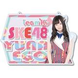 SKE48 2016年9月度個別グッズ「チェーン付きアクリルプレート」 江籠裕奈