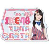 SKE48 2016年9月度個別グッズ「チェーン付きアクリルプレート」 小畑優奈