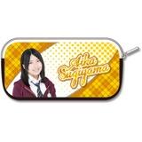 SKE48 2016年11月度個別グッズ「マルチケース」 杉山愛佳