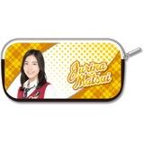 SKE48 2016年11月度個別グッズ「マルチケース」 松井珠理奈