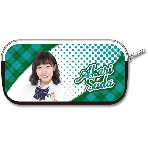SKE48 2016年11月度個別グッズ「マルチケース」 須田亜香里