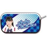 SKE48 2016年11月度個別グッズ「マルチケース」 上村亜柚香