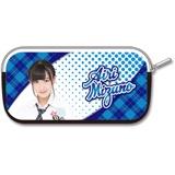SKE48 2016年11月度個別グッズ「マルチケース」 水野愛理