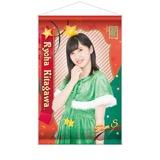 SKE48 2016年12月度個別グッズ「A3タペストリー」 北川綾巴