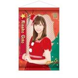 SKE48 2016年12月度個別グッズ「A3タペストリー」 後藤理沙子