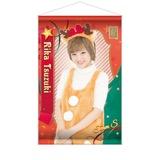 SKE48 2016年12月度個別グッズ「A3タペストリー」 都築里佳