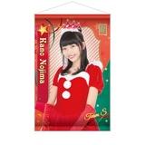 SKE48 2016年12月度個別グッズ「A3タペストリー」 野島樺乃