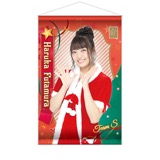 SKE48 2016年12月度個別グッズ「A3タペストリー」 二村春香