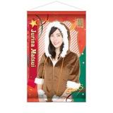 SKE48 2016年12月度個別グッズ「A3タペストリー」 松井珠理奈
