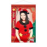 SKE48 2016年12月度個別グッズ「A3タペストリー」 山田樹奈