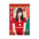 SKE48 2016年12月度個別グッズ「A3タペストリー」 荒井優希
