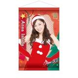SKE48 2016年12月度個別グッズ「A3タペストリー」 石田安奈