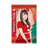 SKE48 2016年12月度個別グッズ「A3タペストリー」 内山命