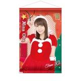 SKE48 2016年12月度個別グッズ「A3タペストリー」 大場美奈