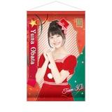 SKE48 2016年12月度個別グッズ「A3タペストリー」 小畑優奈