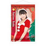 SKE48 2016年12月度個別グッズ「A3タペストリー」 惣田紗莉渚