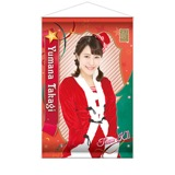 SKE48 2016年12月度個別グッズ「A3タペストリー」 高木由麻奈