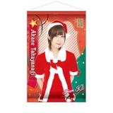 SKE48 2016年12月度個別グッズ「A3タペストリー」 高柳明音