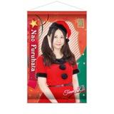 SKE48 2016年12月度個別グッズ「A3タペストリー」 古畑奈和