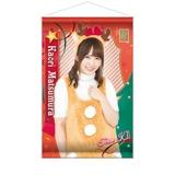 SKE48 2016年12月度個別グッズ「A3タペストリー」 松村香織