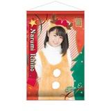 SKE48 2016年12月度個別グッズ「A3タペストリー」 市野成美