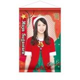 SKE48 2016年12月度個別グッズ「A3タペストリー」 菅原茉椰